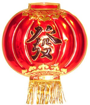 Deco China Lampion 52x58cm