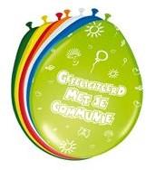 Ballonnen Communie ass. 8st