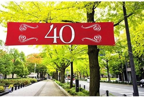 Banner 40 Robijn 180x40cm