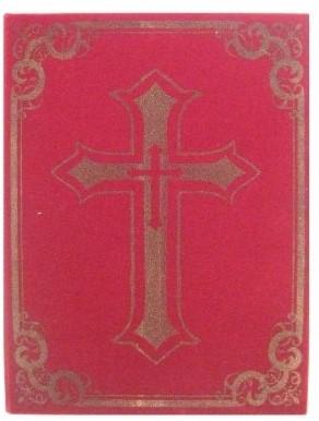 Boek Sinterklaas Klassiek