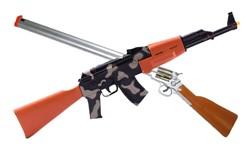 Geweren & Pistolen