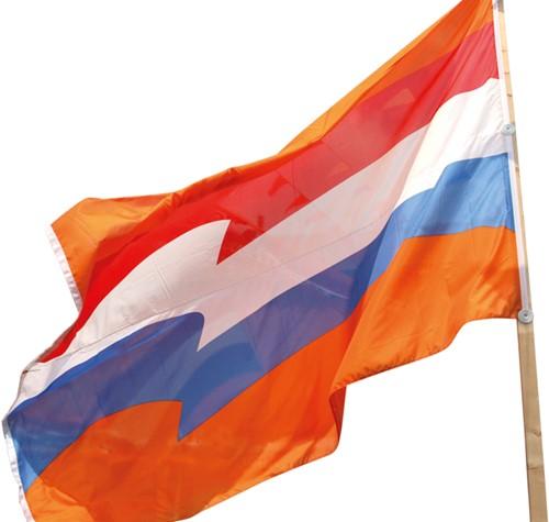 Vlag Oranje XXL 200X300cm